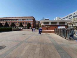 Beijing Highschool-program