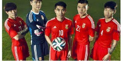 Fodbold i Kina ⚽ – Den ultimative guide til nyttigt ordforråd (2020)