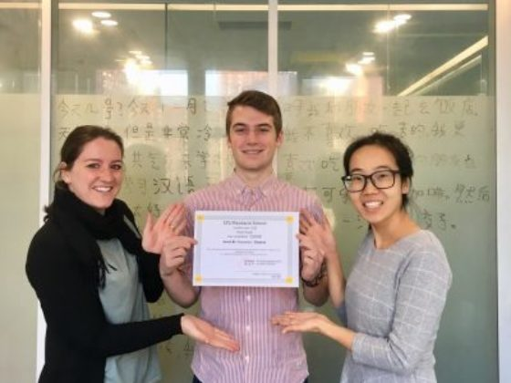 Kinesisk Sprogskole i Taiwan