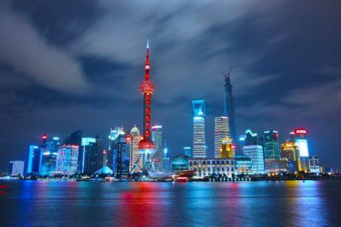 Kinesiskkursus i Kina