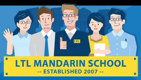 LTL Kinesisk Mandarin sprogskole har over 10 års erfaring