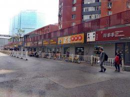 Food Street near LTL Beijing