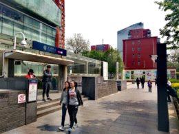 Dawanglu - Nearest Metro Stop to LTL - Use Exit D