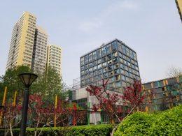 Mandarin School Complex