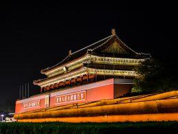 Discovering Beijing