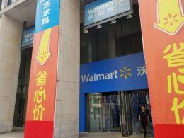 Walmart in Beijing - Near LTL Beijing