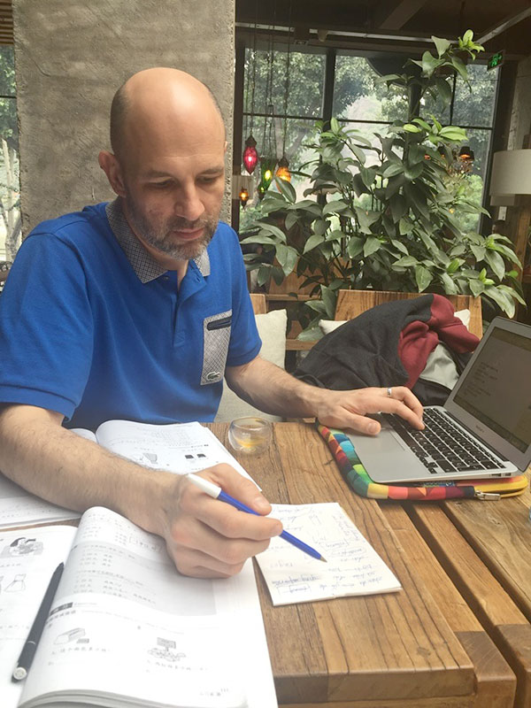 Lær kinesisk i Chengde