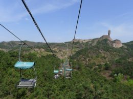 Taking a cable car in Chengde