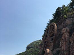 僧冠峰风景区 - Chengde Rejsetips