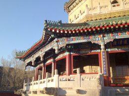 Verdensarvssteder i Chengde