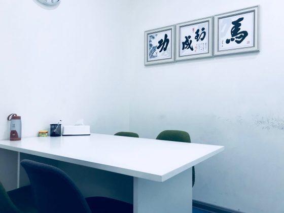 LTL Shanghai Chinese Classroom