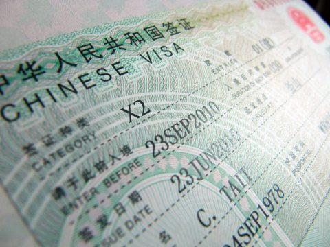 Studentervisum til Kina