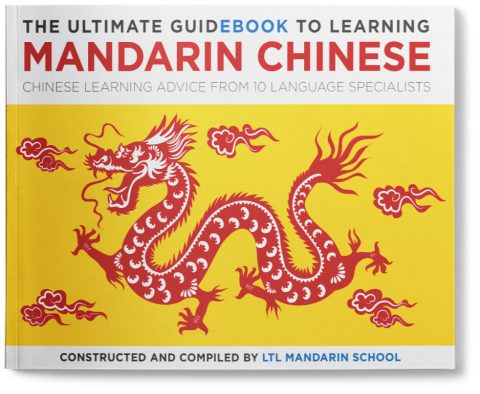 Sådan lærer du kinesisk - Gratis eBog