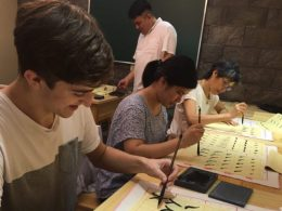 Calligraphy in Chengde