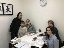 Holdundervisning i Shanghai