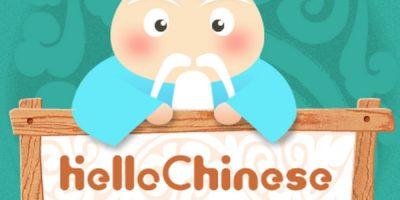 Hej på kinesisk – 20 måder at hilse på nogen
