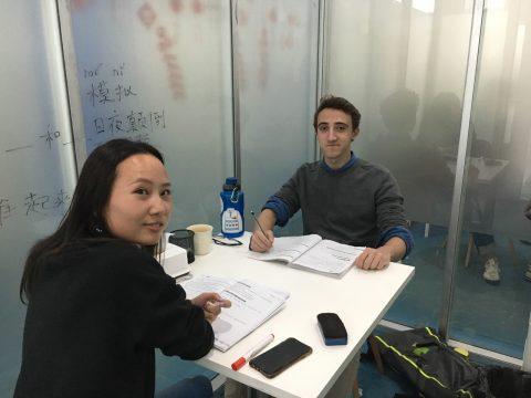 Læs kinesisk i Kina - LTL Kinesisk Sprogskole