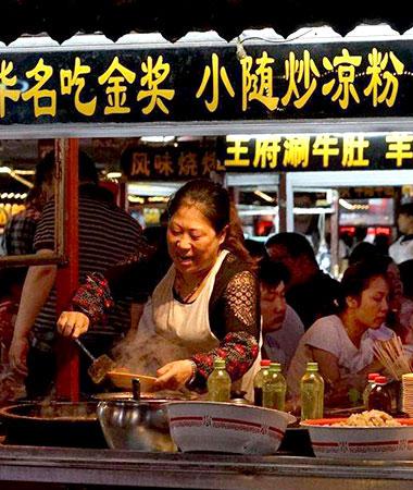 Shilin Aftenmarked med LTL Kinesisk Sprogskole
