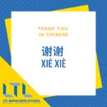 Hvordan Siger man Tak På Kinesisk? - Den Ultimative Guide (2020) 🙌 Thumbnail