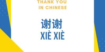 Tak på kinesisk – den ultimative guide