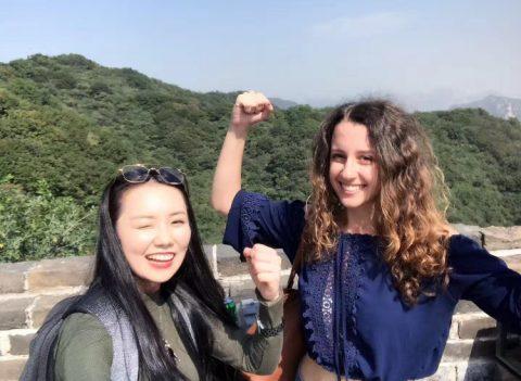Den Kinesiske Mur - Kursus i fordybelse i kinesisk